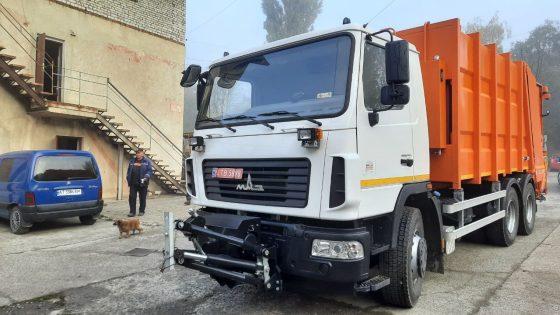 Сьогодні Бурштинська територіальна громада отримала сміттєвоз